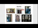 Как купить 15 ти квартирный дом без денег и получить с него стабильный денежный поток Юрий Медушенко