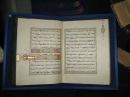 Делайте свой выбор Коран или Библия (Часть 10)