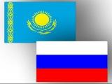 Русские в Казахстане