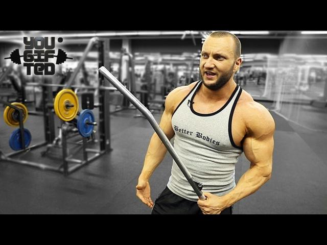 Люблю железо! Тренировка спины, Антон Дегтярев. k.,k. ;tktpj! nhtybhjdrf cgbys, fynjy ltunzhtd.