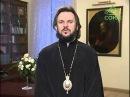 Рождественский пост Наставление архиепископа Петергофского Амвросия