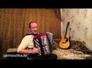 СЕРГЕЙ МОРОКОВ ! песня Михаила Шуфутинского. СКРИПКА.