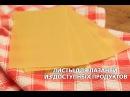 Листы для лазаньи из доступных продуктов