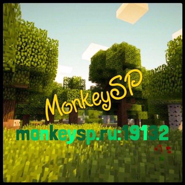 MonkeySP