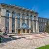 Kurskaya Selskokhozyaystvennaya-Akademia