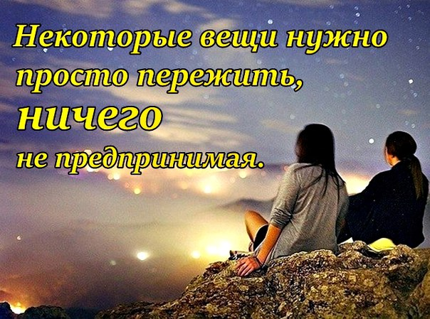 https://pp.vk.me/c631924/v631924088/1c57c/RC6gMcmAeuY.jpg