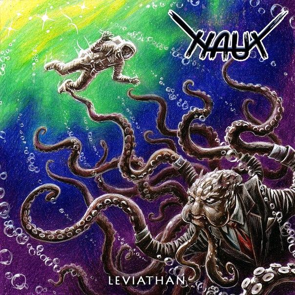 Дебютный EP группы NAUT - Leviathan (2016)