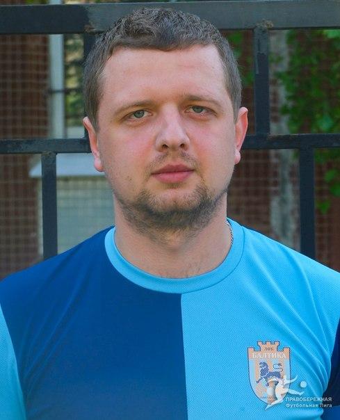 Касыхин Максим