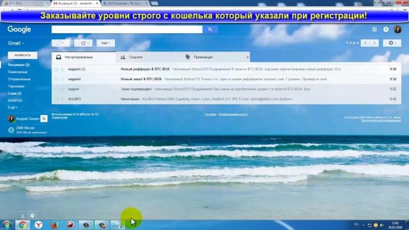 НОВИНКА БЫСТРЕЙ ЧЕМ РЕДЕКС btc-box.info пассивный заработок в интернете redex.red  flux.pw