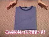 Как правильно, и быстро, складывать футболку