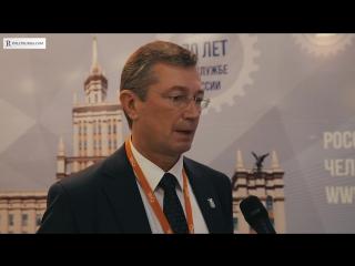 г.Москва Выставка-форум ВУЗПРОМЭКСПО-2015