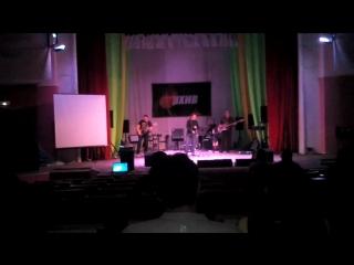 GrayBand - Свит хоум Чикаго