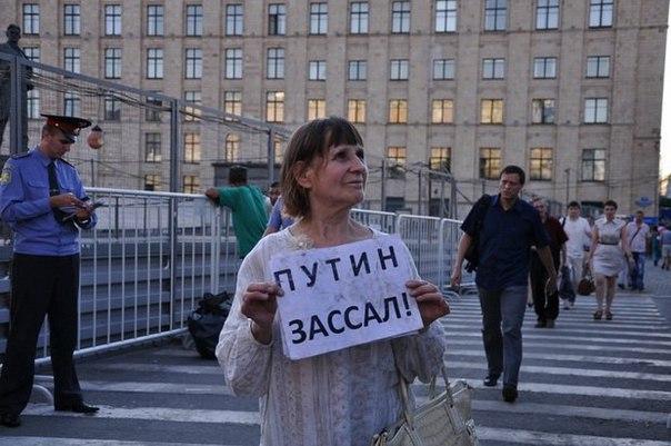 Латвия призвала Европу продлить санкции против России - Цензор.НЕТ 193