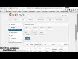 Инструкция по  бирже DexTrade. Как купить и продать ElCoin!