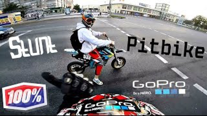 Ride on the street 2 (Geon x-pit 150 cross pro) - with Artur Akimov 29
