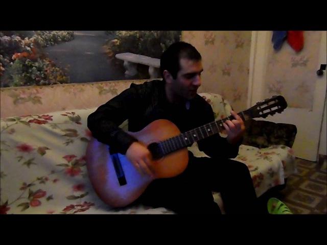 Песня КАВАЧАЙ Океан Эльзы Песни под гитару исполняет Давид