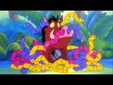 Король лев. Тимон и Пумба / The Lion King's Timon & Pumbaa. Сезон 1 Серия 9 - Терзания в Танзании / Мы плутали в Гватемале