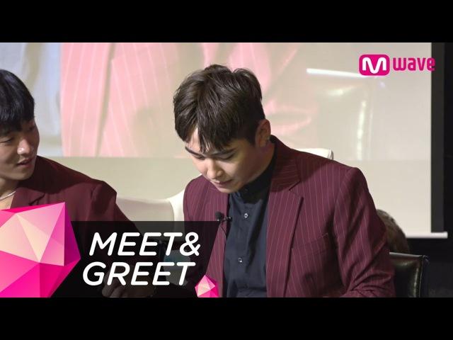 [SHOW] MADTOWN Gets a Whiff of Heo Jun`s Stinky Socks @ MEETGREET