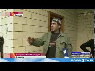 СМИ: взрыв у поста ДПС в Дагестане устроил бывший студент одного из вузов Астрахани