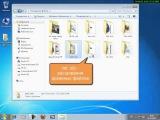 Что такое файл и его расширение