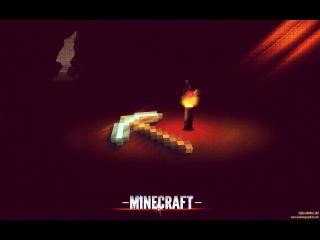 Minecraft - КАК ПРИВАТИТЬ Территорию НА СЕРВЕРЕ? (Майнкрафт видео)