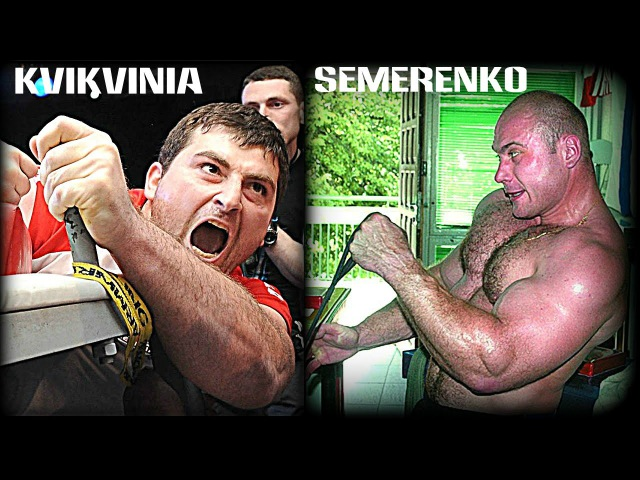 GENNADI KVIKVINIA VS ALEXEY SEMERENKO/ARM WRESTLING