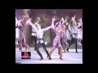 Падения в балете