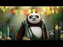 Видео к мультфильму «Кунг-фу Панда3» (2016): Трейлер (дублированный)