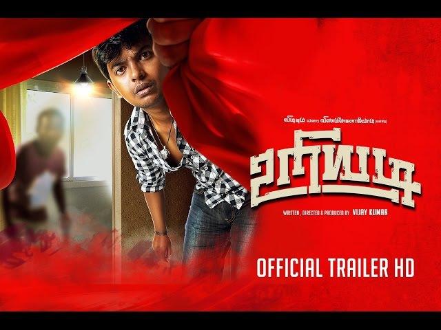 Uriyadi - Official Trailer   Vijay Kumar   Masala Coffee   Nalan Kumarasamy