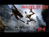 Half-Life 2: Episode Two [EP-9] - хренова гора тайников