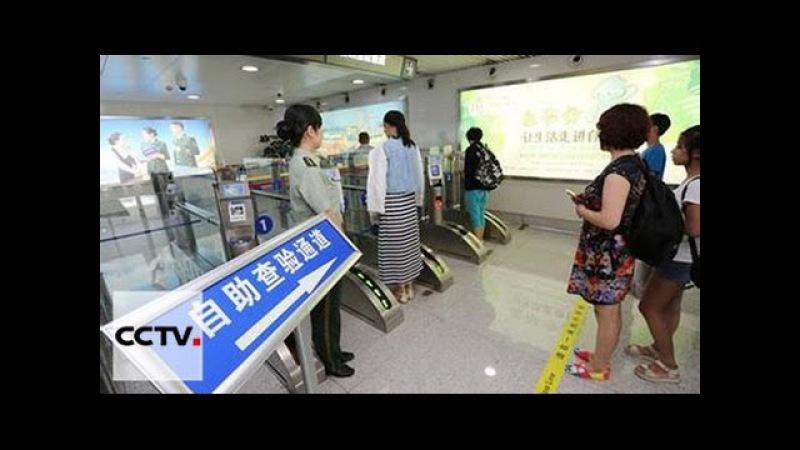 Иностранцы с биопаспортами могут сами проходить погранконтроль в аэропортах Китая