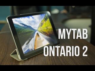 Обзор планшета Mytab Ontario 2 на Windows 10 и Android - Keddr.com