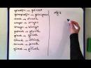 Diksiyon Dersleri Okuma Kuralları