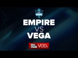Empire -vs- Vega, ESL One Frankfurt EU Quals, WB Round 2, game 2