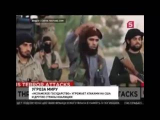 Боевики ИГИЛ опять ОБЕЩАЮТ новые ТЕРАКТЫ по всему Миру и в США! Новости Сирии и Мира - YouTube