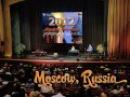 Крайон - Ваше восприятие Бога - Россия Москва