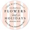 """FLOWERS & HOLIDAYS магазин """"цветы и праздники"""""""