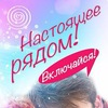 Клуб Школа ЖИЗНИ. № 1 г Екатеринбур