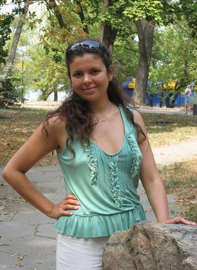 Александра Дёмина