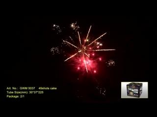 FIREWORKS SHOW - батарея салютов (5600 рублей)