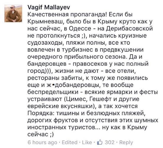 """Сегодня планируется провести возврат в Украину Афанасьева и Солошенко, - источник """"Зеркала недели"""" в АП - Цензор.НЕТ 646"""