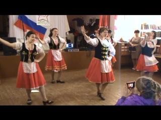 2 чардаш-венгерский танец