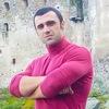 Nikoloz Georgiev