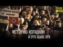 песня крым наш матушки россии теперь и новороссию пора освободить