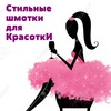 Bryu Sladkaya
