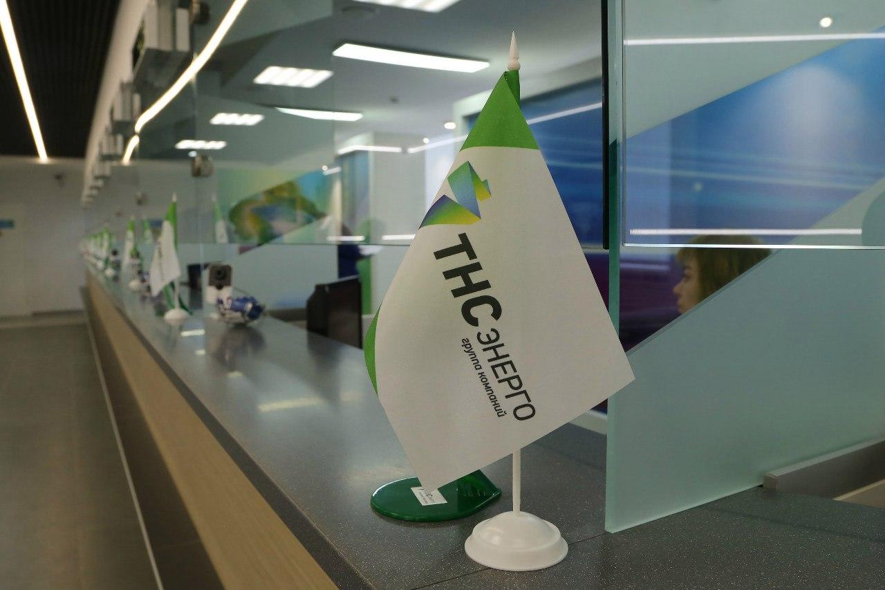 Компания «ТНС энерго Ростов-на-Дону» запустила услугу «Электронная очередь»