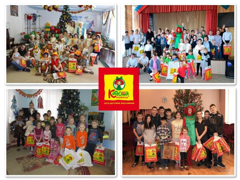 Около 5 000 ребят из детских домов в преддверии Нового года получили подарки!