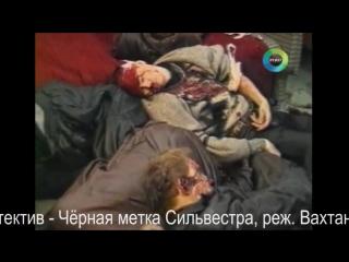 """ОПГ """"Чикуновские""""  (20 ноября 1995 года)"""