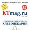 """KTmag.ru  ГРУППА КОМПАНИЙ """"ТЕХНОЛОГИЯ"""""""