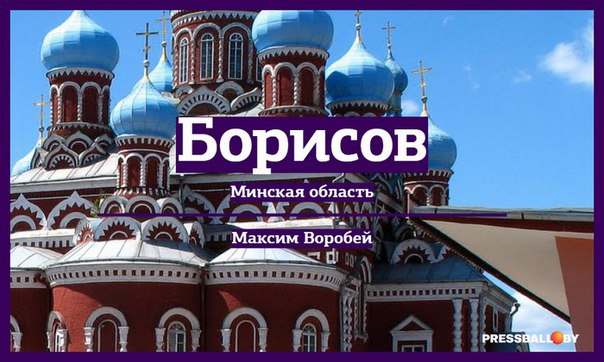 Намедни стартовал новый биатлонный сезон. Среди мужской сборной Беларуси есть пр...